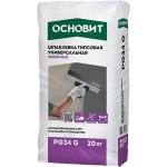 Шпатлевка гипсовая универсальная ОСНОВИТ ЭКОНСИЛК PG34 G, 20 кг