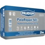 Гидроизоляция цементная PALADIUM PalaRepair-501 (Водостоп), 20 кг