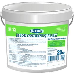 Грунтовка Paladium BETON-CONTAKT QUALITY, 20 л