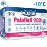 Зимний клей для керамогранита и плитки PalafleX-102 ЗИМА