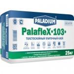 Клей плиточный толстойный PALADIUM PalafleХ-103