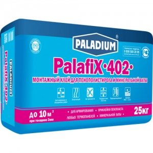 PALADIUM PalafiX-402 клей для монтажа и армирования теплоизоляции