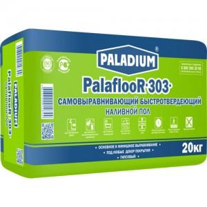 Paladium PalaflooR-303 - наливной пол гипсовый быстротвердеющий