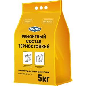 Термостойкий ремонтный состав Paladium, 5 кг