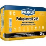 Штукатурка цементная высокопрочная PalaplasteR-205 PALADIUM
