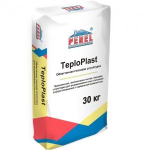 TeploPlast PEREL штукатурка гипсовая белая с перлитом, 30 кг