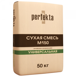 Perfekta М-150 универсальная сухая смесь