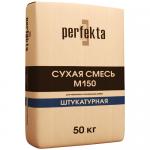 Штукатурая цементно-песчаная сухая смесь Perfekta М-150, 50 кг