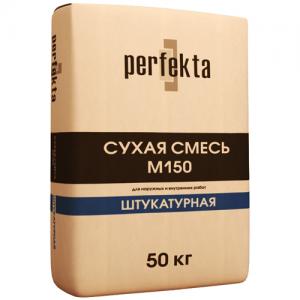 Штукатурная смесь Perfekta М-150