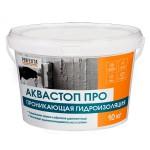 Гидроизоляция проникающая Perfekta Аквастоп Про, 10 кг