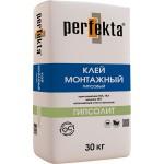 Клей для пазогребневых плит Perfekta Гипсолит