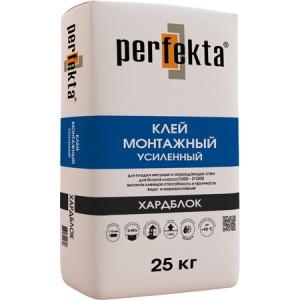 Усиленный клей для блоков  Perfekta / Перфекта ХАРДБЛОК