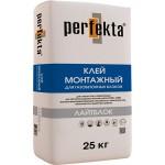 Клей для пеноблоков газобетона Perfekta ЛАЙТБЛОК