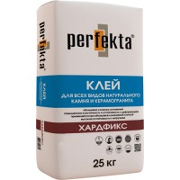 Клей для керамогранита и камня Perfekta ХАРДФИКС