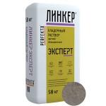 Кладочный раствор для кирпича Perfekta ЛИНКЕР ЭКСПЕРТ (антрацитовый), 50 кг