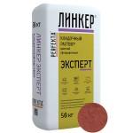 Кладочный раствор для кирпича Perfekta ЛИНКЕР ЭКСПЕРТ (кирпичный), 50 кг