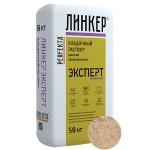 Кладочный раствор для кирпича Perfekta ЛИНКЕР ЭКСПЕРТ (кремово-желтый), 50 кг