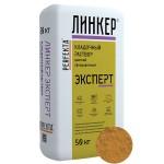 Кладочный раствор для кирпича Perfekta ЛИНКЕР ЭКСПЕРТ (светло-коричневый), 50 кг
