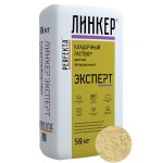 Кладочный раствор для кирпича Perfekta ЛИНКЕР ЭКСПЕРТ (желтый), 50 кг