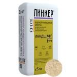 Затирка для брусчатки Perfekta Линкер Ландшафт-Фуга (Кремовый), 25 кг