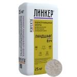 Затирка для брусчатки Perfekta Линкер Ландшафт-Фуга (Серый), 25 кг