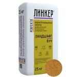Затирка для брусчатки Perfekta Линкер Ландшафт-Фуга (Светло-Коричневый), 25 кг