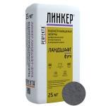 Затирка для брусчатки Perfekta Линкер Ландшафт-Фуга (Темно-Серый), 25 кг