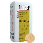Кладочный раствор для кирпича Perfekta ЛИНКЕР ОПТИМА (кремово-бежевый), 50 кг