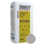 Кладочный раствор для кирпича Perfekta ЛИНКЕР ОПТИМА (серый), 50 кг
