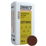 Кладочный раствор для кирпича Perfekta ЛИНКЕР ОПТИМА (шоколадный), 50 кг