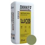 Смесь для расшивки швов цветная PERFEKTA Линкер Шов (фисташковый), 25 кг