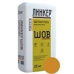 Смесь для расшивки швов цветная PERFEKTA Линкер Шов (горчичный), 25 кг
