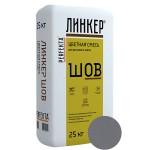 Смесь для расшивки швов цветная PERFEKTA Линкер Шов (графитовый), 25 кг