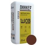 Смесь для расшивки швов цветная PERFEKTA Линкер Шов (коричневый), 25 кг