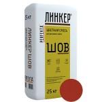 Смесь для расшивки швов цветная PERFEKTA Линкер Шов (красный), 25 кг