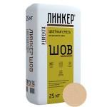 Смесь для расшивки швов цветная PERFEKTA Линкер Шов (кремово-желтый), 25 кг