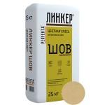 Смесь для расшивки швов цветная PERFEKTA Линкер Шов (кремовый), 25 кг