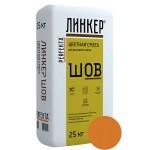 Смесь для расшивки швов цветная PERFEKTA Линкер Шов (медный), 25 кг