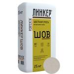 Смесь для расшивки швов цветная PERFEKTA Линкер Шов (серый), 25 кг
