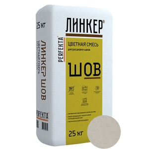 PERFEKTA Линкер Шов (серый) смесь для расшивки швов, 25 кг