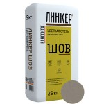 Смесь для расшивки швов цветная PERFEKTA Линкер Шов (светло-серый), 25 кг
