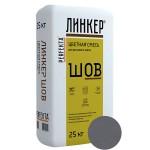 Смесь для расшивки швов цветная PERFEKTA Линкер Шов (темно-серый), 25 кг