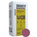 Смесь для расшивки швов цветная PERFEKTA Линкер Шов (вишневый), 25 кг