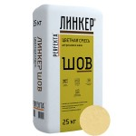 Смесь для расшивки швов цветная PERFEKTA Линкер Шов (желтый), 25 кг