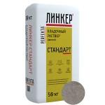 Кладочный раствор для кирпича Perfekta ЛИНКЕР СТАНДАРТ (антрацитовый), 50 кг