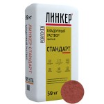 Кладочный раствор для кирпича Perfekta ЛИНКЕР СТАНДАРТ (кирпичный), 50 кг