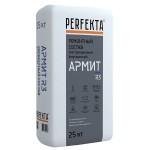 Ремонтный состав конструкционный безусадочный PERFEKTA Армит R3, 25 кг