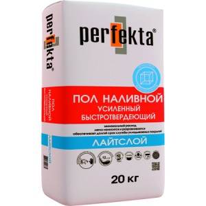 Лайтслой Perfekta  - легкий наливной пол с фиброволокном