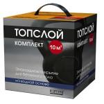 Эпоксидное покрытие для пола Perfekta Топслой Комплект, 2,7 кг