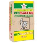 Штукатурка гипсовая Русеан Ecoplast GS (серая), 30 кг